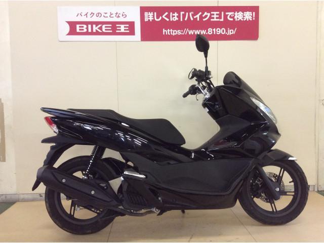 PCX125 PCX JF56型 ¥お買い得なマル得車両!¥