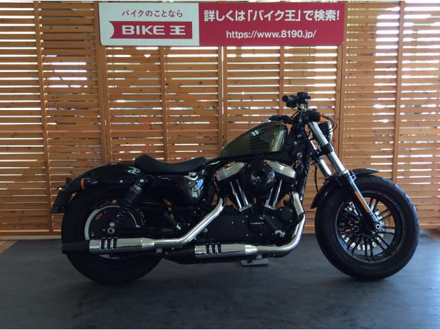 SPORTSTER FORTYEIGHT XL1200X フォーティエイト キャンペーン対象車!!