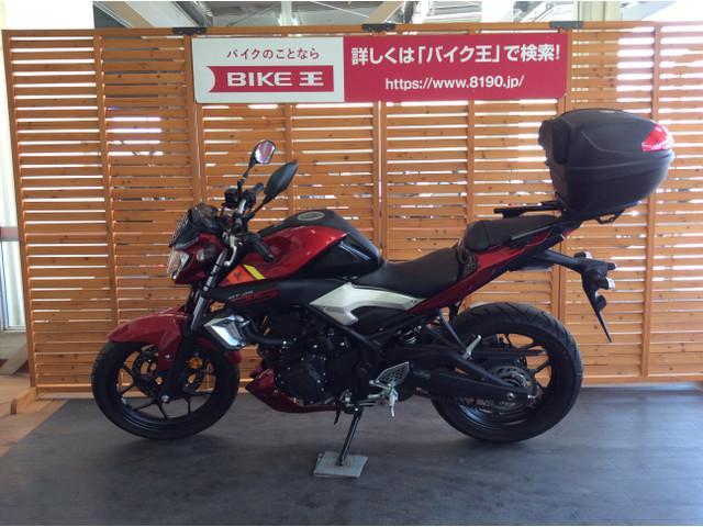 MT-25 MT-25 配送費用9800円!(一部地域を除く)