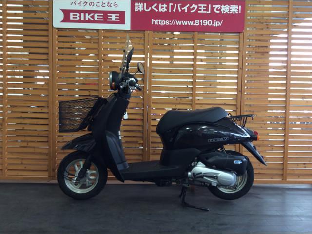 トゥデイ トゥデイ 大型スクリーン フロントバスケット 配送費用9800円!(一部地域を除く)