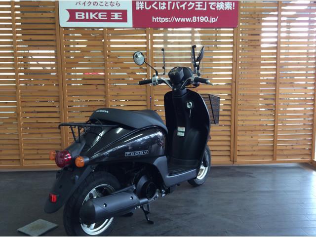 トゥデイ トゥデイ 大型スクリーン フロントバスケット 全国のバイク王からお探しのバイクを見つけます…
