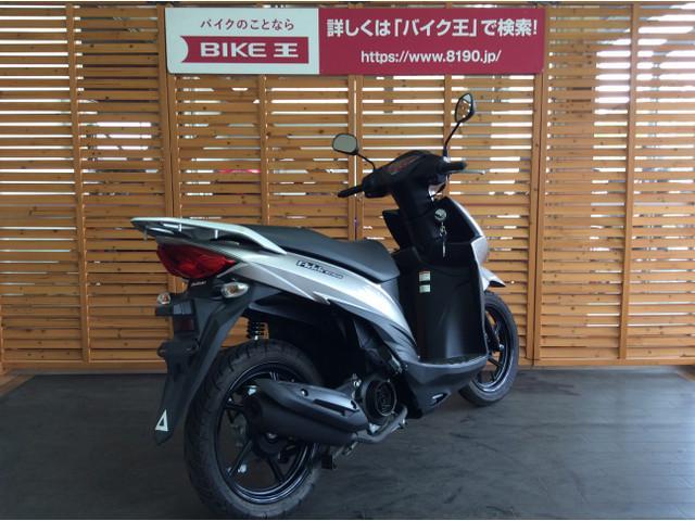 アドレス110 アドレス110 2016年式 フルノーマル 全国のバイク王からお探しのバイクを見つけ…