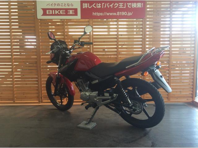 YBR125 YBR125 配送費用9800円!(一部地域を除く)