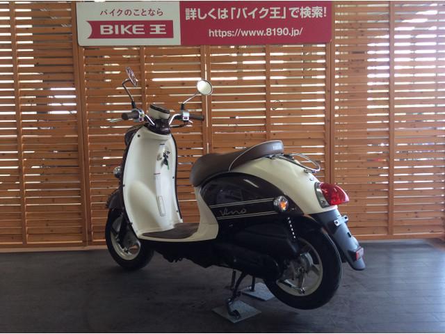 ビーノ ビーノ 配送費用9800円!(一部地域を除く)