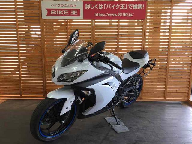 ニンジャ250 Ninja 250 全国通販もOK!詳細画像も多数お送りいたします!