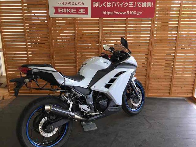 ニンジャ250 Ninja 250 全国のバイク王からお探しのバイクを見つけます!まずはご連絡くださ…