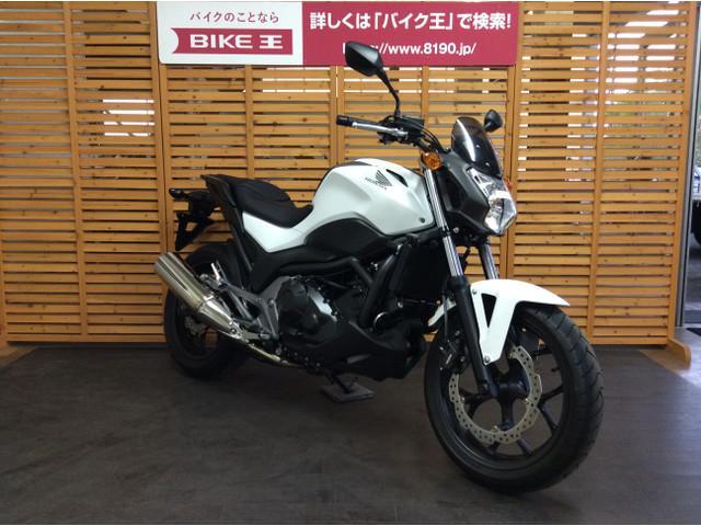 NC750S NC750S フルノーマル 最長84回、頭金¥0〜クレジットご利用可能です!