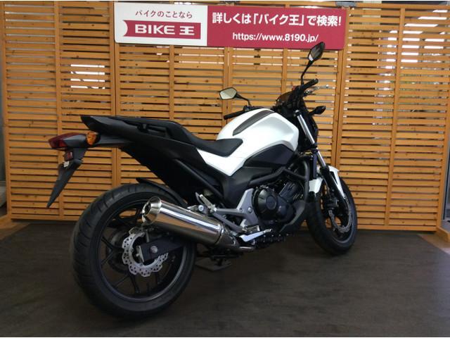 NC750S NC750S フルノーマル 全国のバイク王からお探しのバイクを見つけます!まずはご連絡…