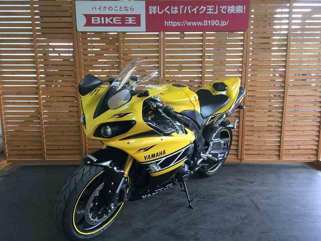 YZF-R1 YZF-R1 インターカラー外装 2009年式 全国通販もOK!詳細画像も多数お送りい…