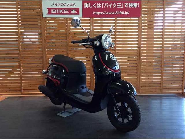 ジョルノ ジョルノ 最長84回、頭金¥0〜クレジットご利用可能です!