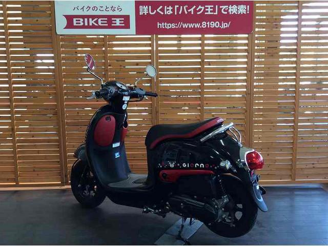 ジョルノ ジョルノ 配送費用9800円!(一部地域を除く)