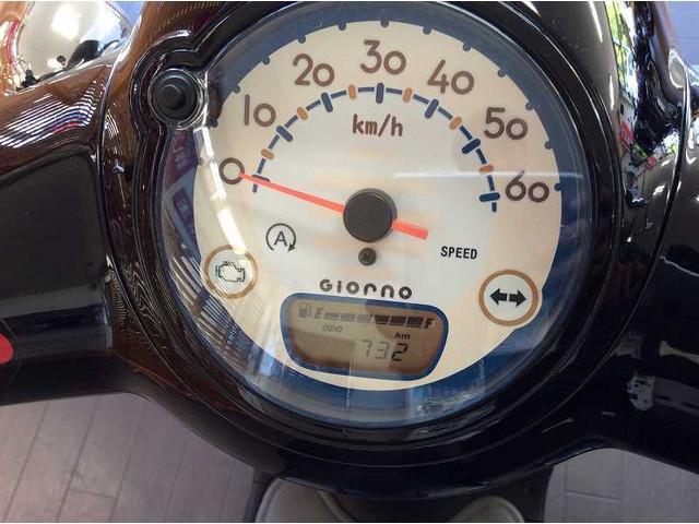 ジョルノ ジョルノ 全国のバイク王からお探しのバイクを見つけます!まずはご連絡ください!