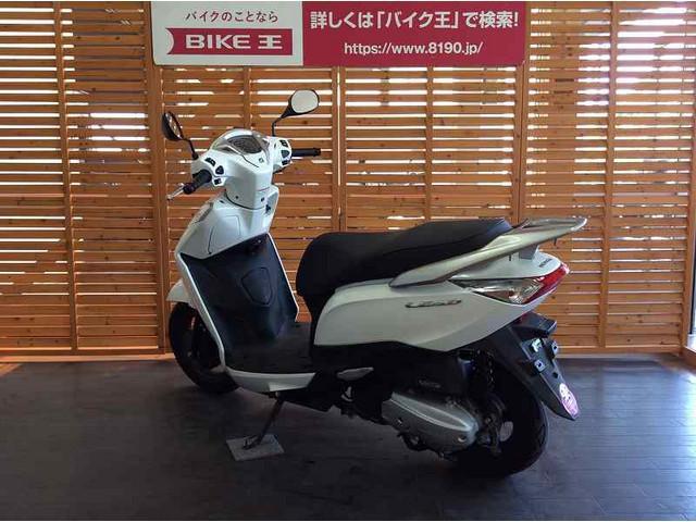 リード125 リード125 2013年式 フルノーマル 配送費用9800円!(一部地域を除く)