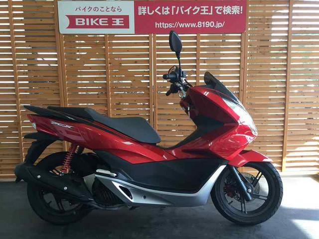 PCX125 PCX キャンペーン対象車!!