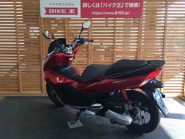 PCX125 PCX 配送費用9800円!(一部地域を除く)