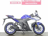YZF-R3/ヤマハ 320cc 東京都 バイク王 府中店