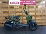 ズーマー/ホンダ 50cc 東京都 バイク王 府中店