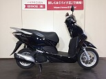 リード125/ホンダ 125cc 東京都 バイク王 府中店