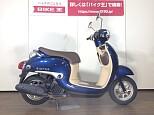 ジョルノ/ホンダ 50cc 東京都 バイク王 府中店