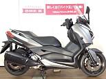 XMAX 250/ヤマハ 250cc 東京都 バイク王 府中店