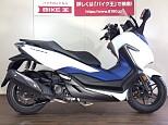 フォルツァ(MF06)/ホンダ 250cc 東京都 バイク王 府中店