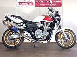CB1300スーパーフォア/ホンダ 1300cc 東京都 バイク王 府中店