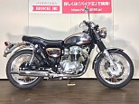 W650/カワサキ 650cc 東京都 バイク王 府中店