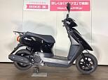 ジョグZ/ヤマハ 50cc 東京都 バイク王 府中店