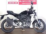 CB250R/ホンダ 250cc 東京都 バイク王 府中店