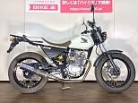 FTR223/ホンダ 223cc 東京都 バイク王 府中店