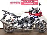 CB1300スーパーボルドール/ホンダ 1300cc 東京都 バイク王 府中店