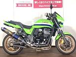 ZRX1200R/カワサキ 1200cc 東京都 バイク王 府中店