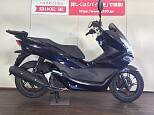 PCX125/ホンダ 125cc 東京都 バイク王 府中店