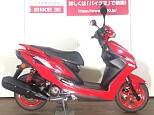 シグナス/ヤマハ 125cc 東京都 バイク王 府中店
