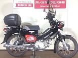 クロスカブ110/ホンダ 110cc 東京都 バイク王 府中店