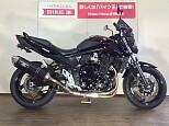 バンディット1250/スズキ 1250cc 東京都 バイク王 府中店