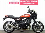 Z900RS/カワサキ 900cc 東京都 バイク王 府中店