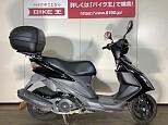 アドレスV125S/スズキ 125cc 東京都 バイク王 府中店