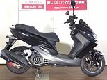 マジェスティS/ヤマハ 155cc 東京都 バイク王 府中店