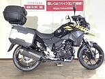 Vストローム250/スズキ 250cc 東京都 バイク王 府中店