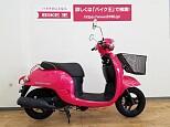 ジョルノ/ホンダ 50cc 神奈川県 バイク王 横浜上郷店