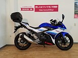 GSX250R/スズキ 250cc 神奈川県 バイク王 横浜上郷店