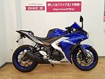 YZF-R3/ヤマハ 320cc 神奈川県 バイク王 横浜上郷店