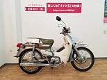 スーパーカブ90/ホンダ 90cc 神奈川県 バイク王 横浜上郷店