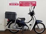 スーパーカブ110プロ/ホンダ 110cc 神奈川県 バイク王 横浜上郷店