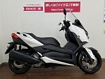 XMAX 250/ヤマハ 250cc 神奈川県 バイク王 横浜上郷店