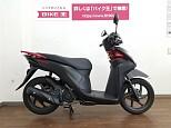 ディオ110/ホンダ 110cc 神奈川県 バイク王 横浜上郷店