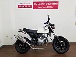 エイプ50/ホンダ 50cc 神奈川県 バイク王 横浜上郷店