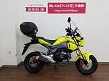 グロム/ホンダ 125cc 神奈川県 バイク王 横浜上郷店