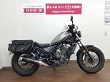 レブル(-1999)/ホンダ 250cc 神奈川県 バイク王 横浜上郷店